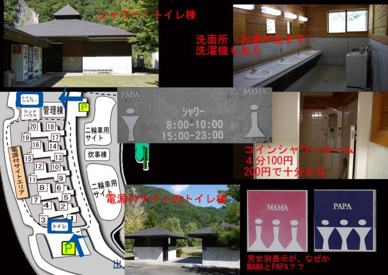 早川サイト02