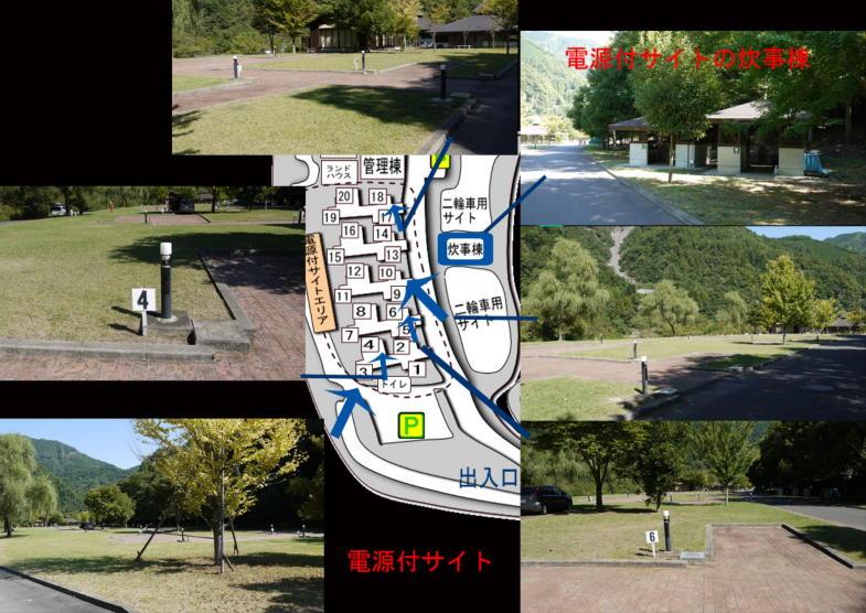 早川サイト03