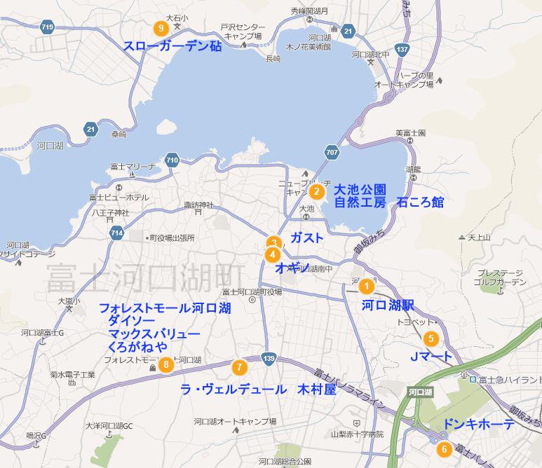 河口湖マップ01