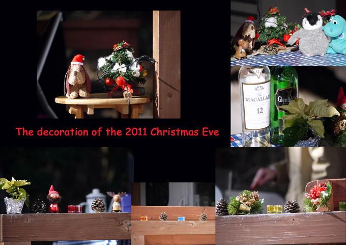 クリスマスデコレーション01