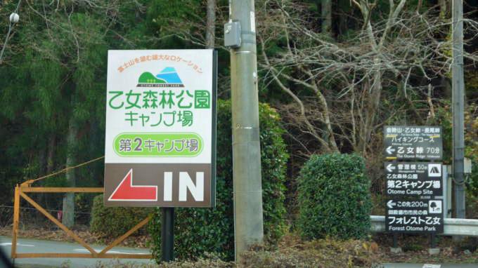 乙女道中06