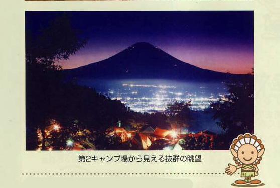 乙女-夜景02