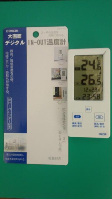 INOUT温度計01