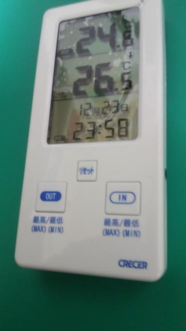 INOUT温度計02