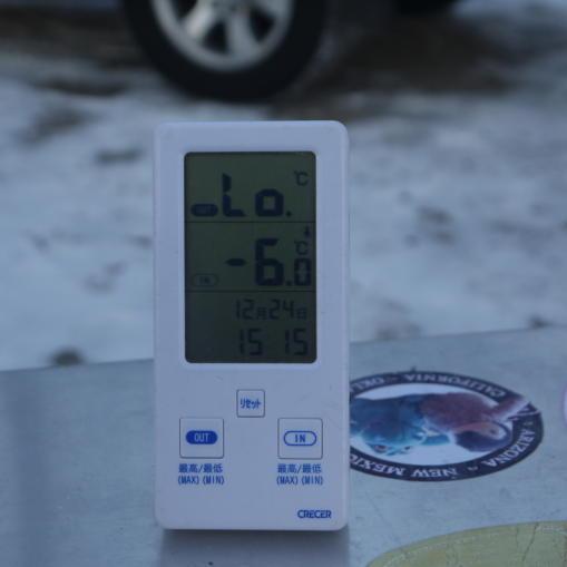 SG気温01