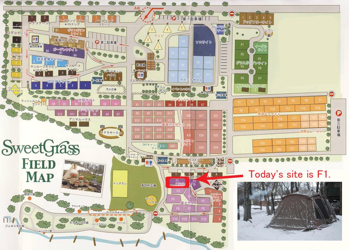 SGマップ201301