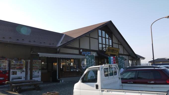 SH-0113 道の駅ばとう01