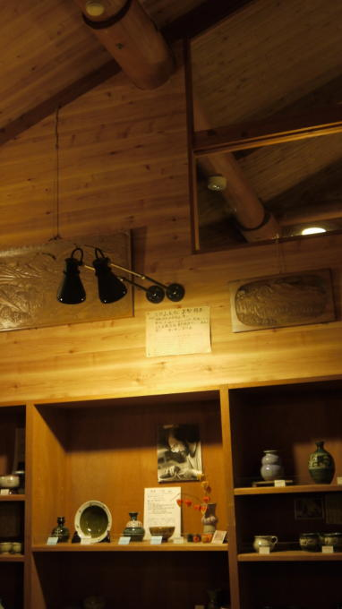 あさまの森-常盤館11
