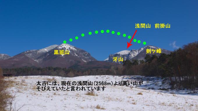 あさまの森-浅間山02