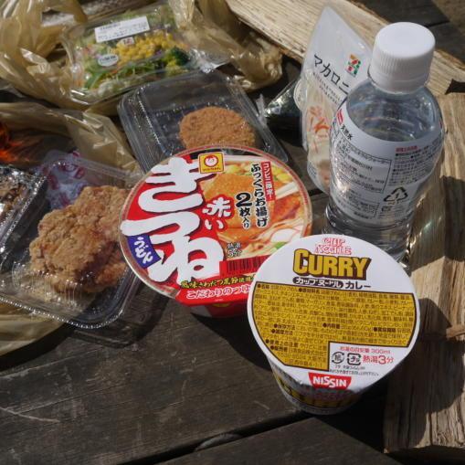 サンセットヒルズ-食事01