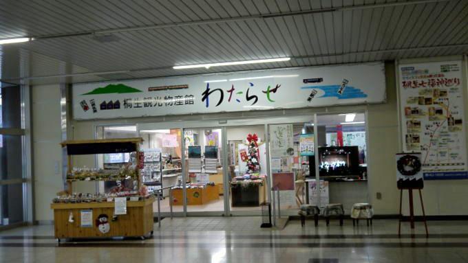 桐生駅05