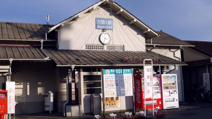 大間々駅01