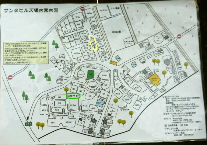 SH-サイトマップ