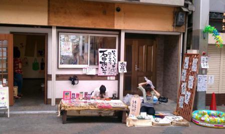 2011夏 昼萌え雑貨店外観
