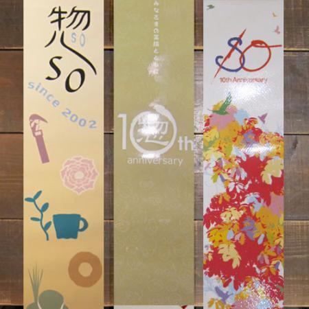 2位とかしきかねこ/1位 中谷 知博/3位 泉屋 宏樹