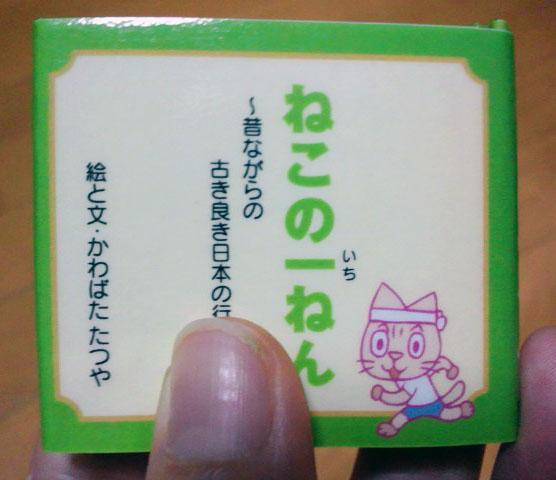 DSC_0136-2.jpg