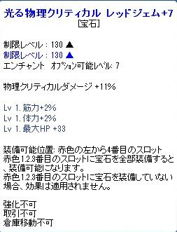 SPSCF0620_20120508105047.jpg
