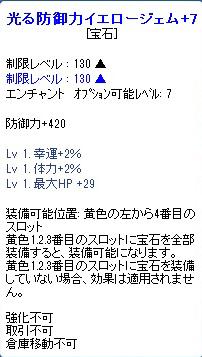 SPSCF0621.jpg