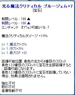 SPSCF0623_20120508125118.jpg