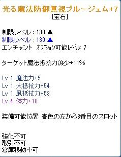 SPSCF0624_20120508123117.jpg