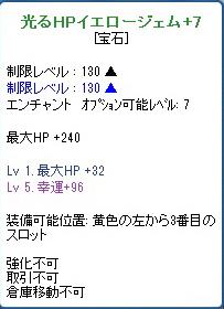 SPSCF0625.jpg