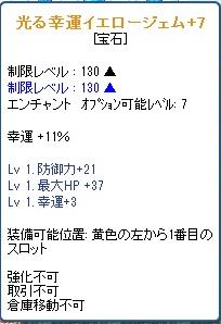 SPSCF0631.jpg