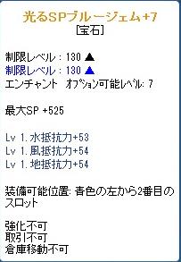 SPSCF0634.jpg
