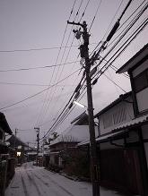 yukigeshikiil1075.jpg