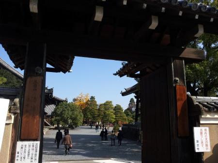 j2012-11-20 9.11.42清涼寺