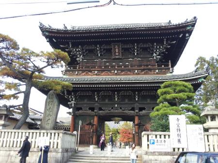 j2012-11-20 9.25.17清涼寺