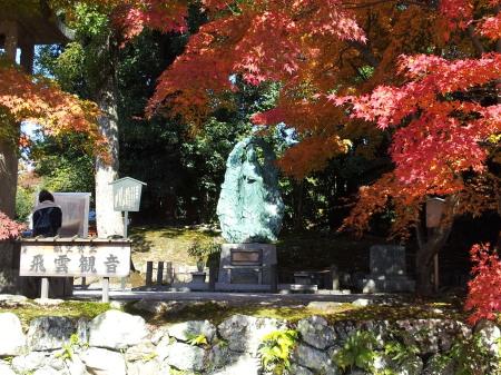 i2012-11-20 8.07.26天龍寺