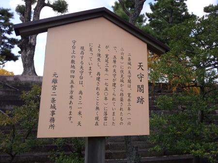 b2012-11-20 11.21.31天守閣跡への石段