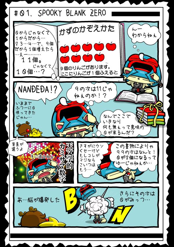KAGECHIYO_01_blog