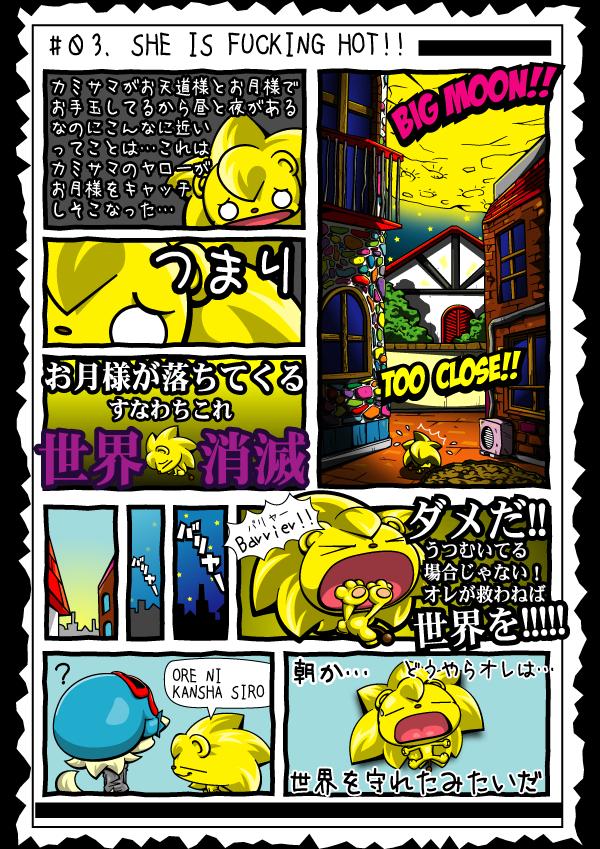 KAGECHIYO_03_blog