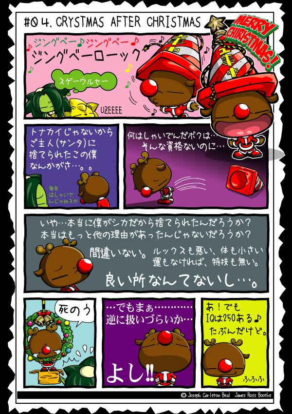 KAGECHIYO_04_blog