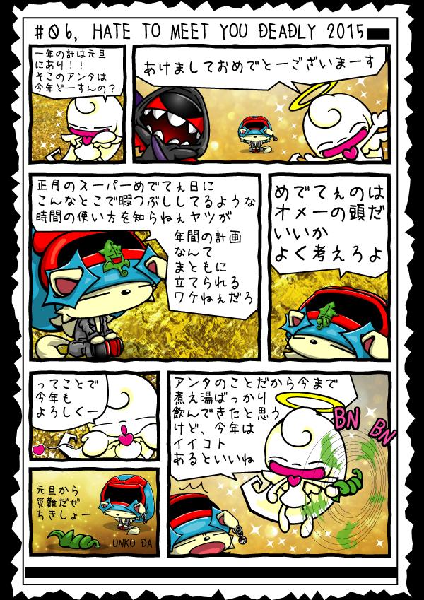 KAGECHIYO_06_blog