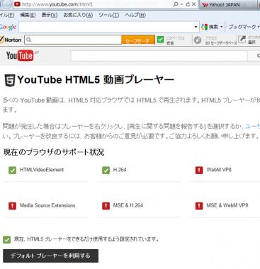 TestTube1-html5.png