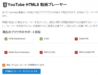 TestTube2-html5.png