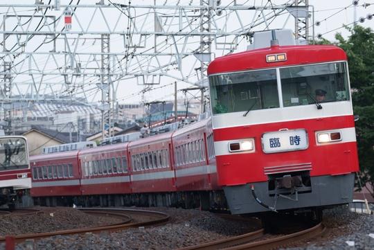 DSC05576 - コピー (2)