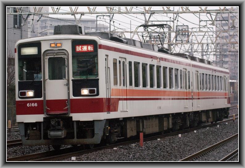 DSC00950 - コピー