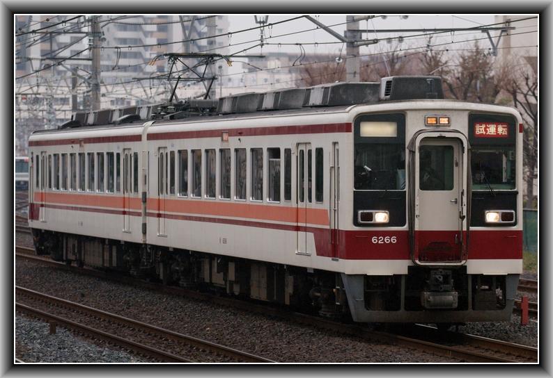DSC00925 - コピー
