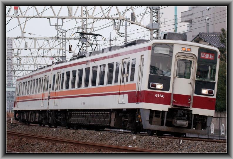 DSC01056 - コピー