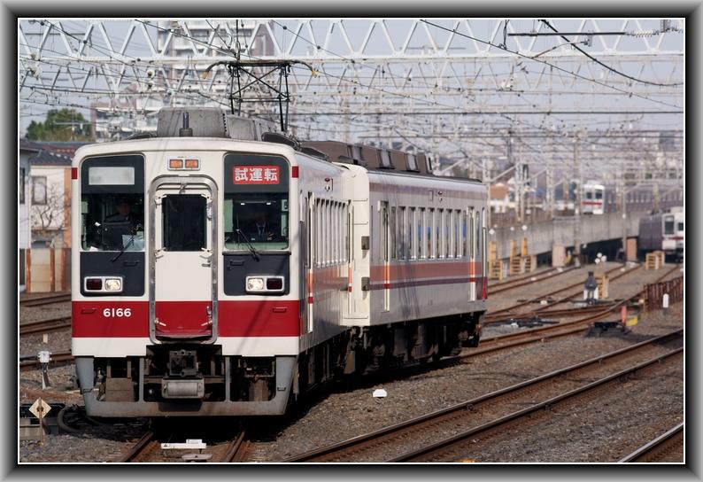 DSC01000 - コピー