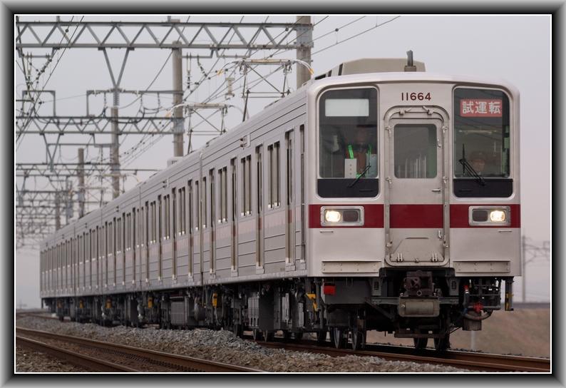 DSC01714 - コピー