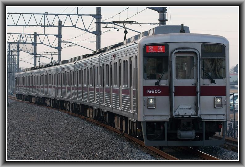 DSC01847 - コピー