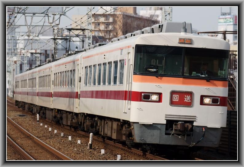 DSC02060 - コピー
