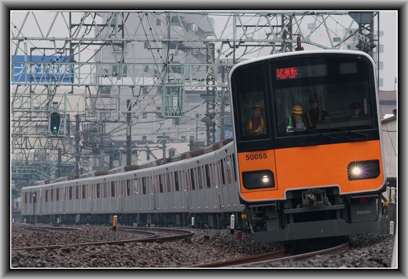 DSC02450 - コピー