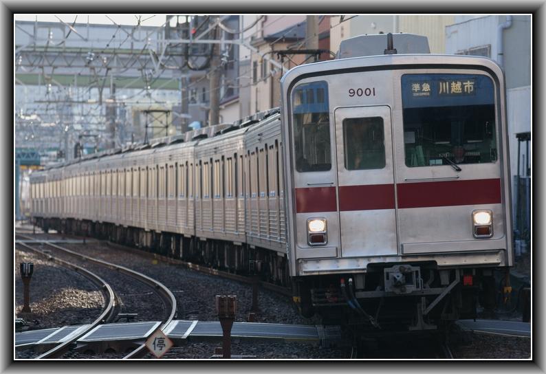 DSC03083 - コピー