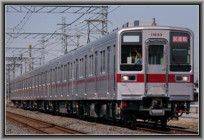DSC03332 - コピー