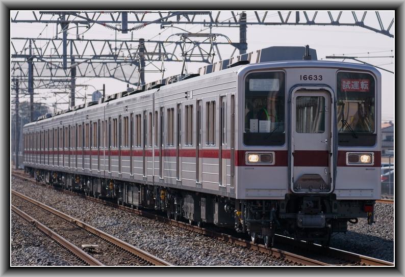 DSC03260 - コピー